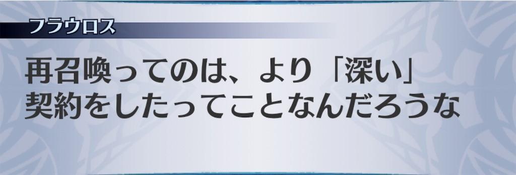f:id:seisyuu:20190430212527j:plain
