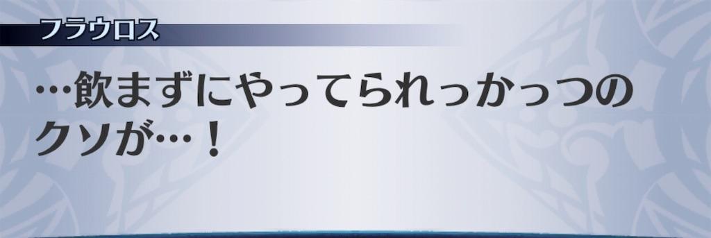 f:id:seisyuu:20190430212534j:plain