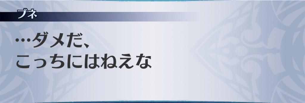 f:id:seisyuu:20190501111743j:plain