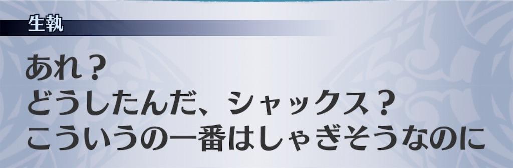 f:id:seisyuu:20190501111914j:plain