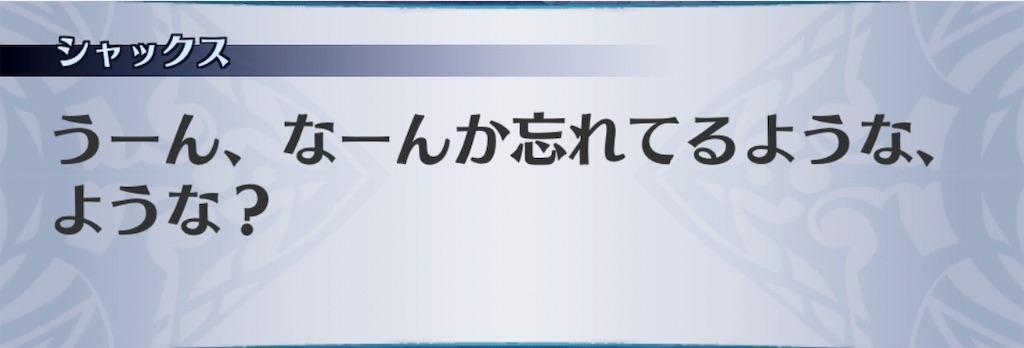 f:id:seisyuu:20190501111917j:plain