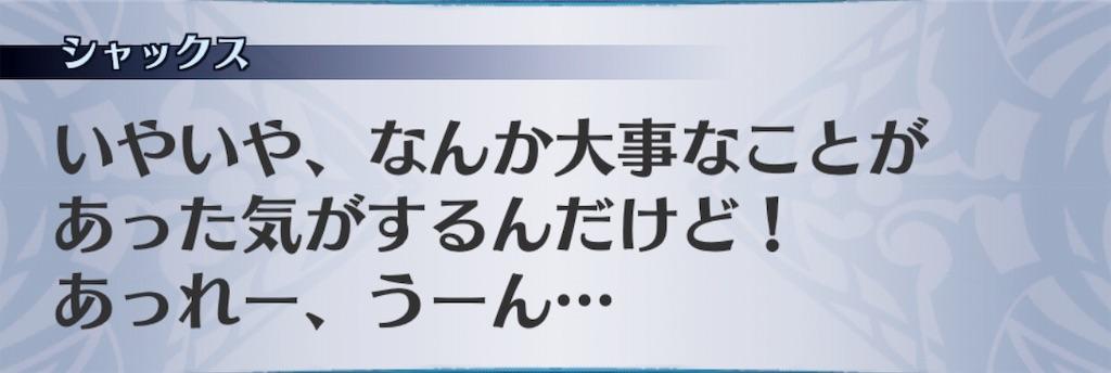 f:id:seisyuu:20190501111924j:plain