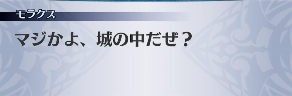f:id:seisyuu:20190501112058j:plain