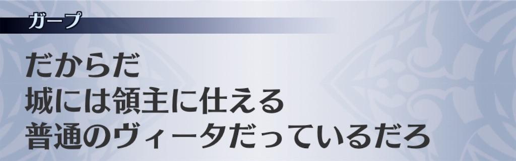 f:id:seisyuu:20190501112100j:plain