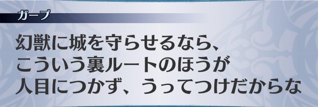 f:id:seisyuu:20190501112103j:plain