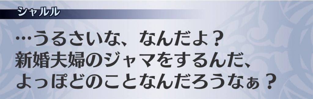f:id:seisyuu:20190501112705j:plain