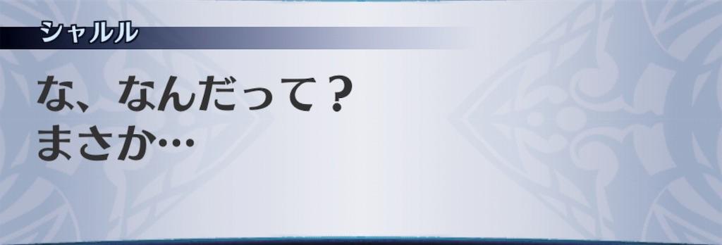f:id:seisyuu:20190501112715j:plain