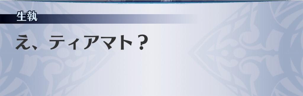 f:id:seisyuu:20190501125514j:plain