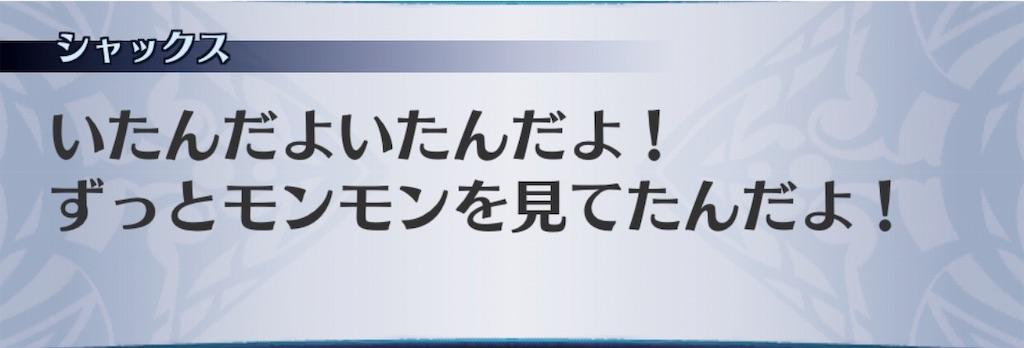 f:id:seisyuu:20190501125610j:plain