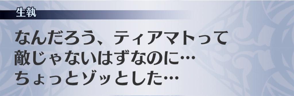 f:id:seisyuu:20190501125653j:plain