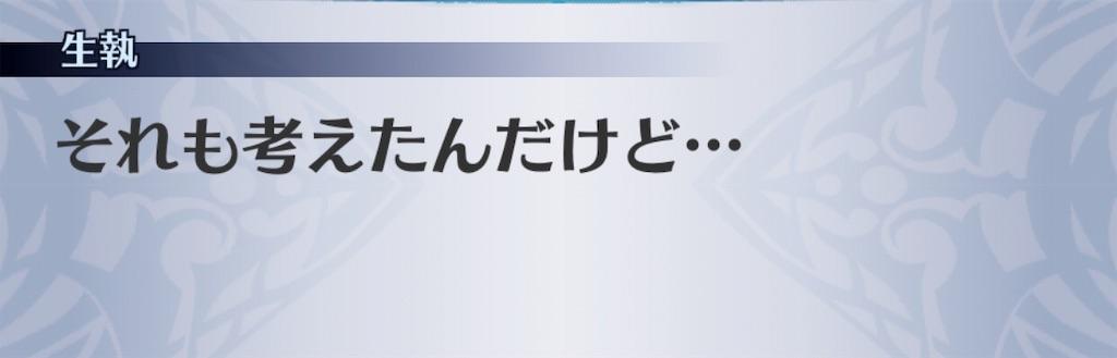 f:id:seisyuu:20190501125722j:plain