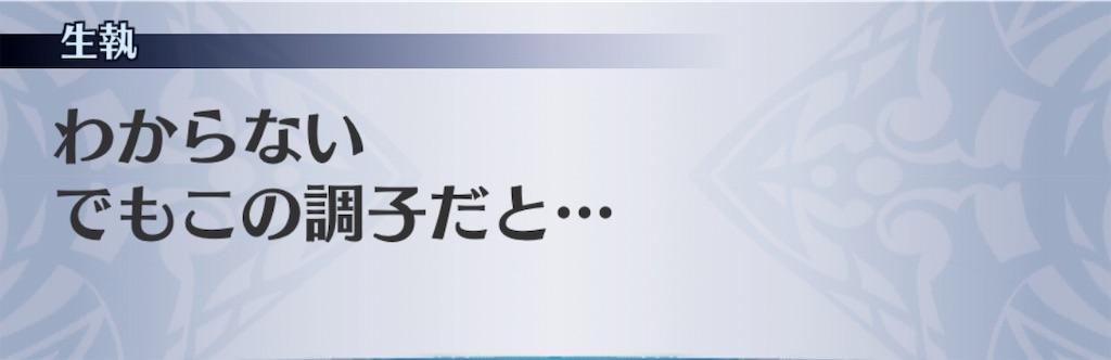 f:id:seisyuu:20190501125808j:plain