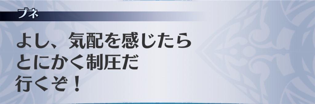 f:id:seisyuu:20190501130025j:plain