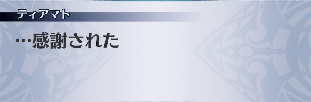 f:id:seisyuu:20190501130101j:plain