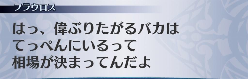 f:id:seisyuu:20190501130614j:plain