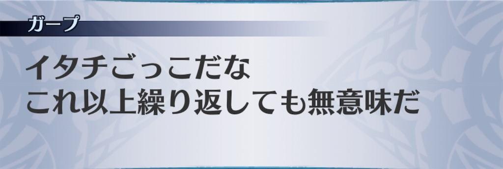 f:id:seisyuu:20190501170353j:plain
