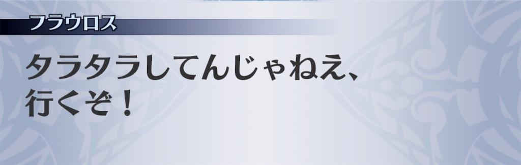 f:id:seisyuu:20190501170435j:plain