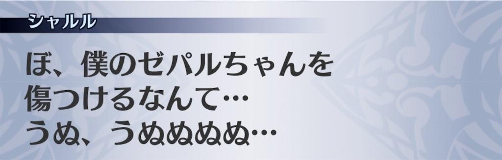 f:id:seisyuu:20190502023126j:plain