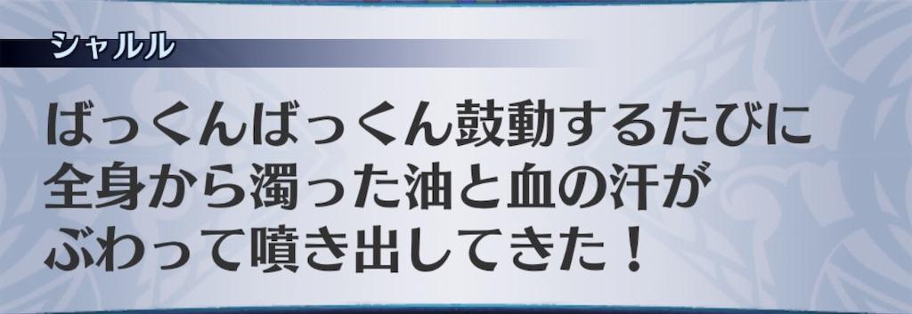 f:id:seisyuu:20190502024213j:plain