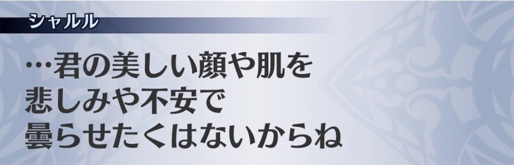 f:id:seisyuu:20190502025347j:plain