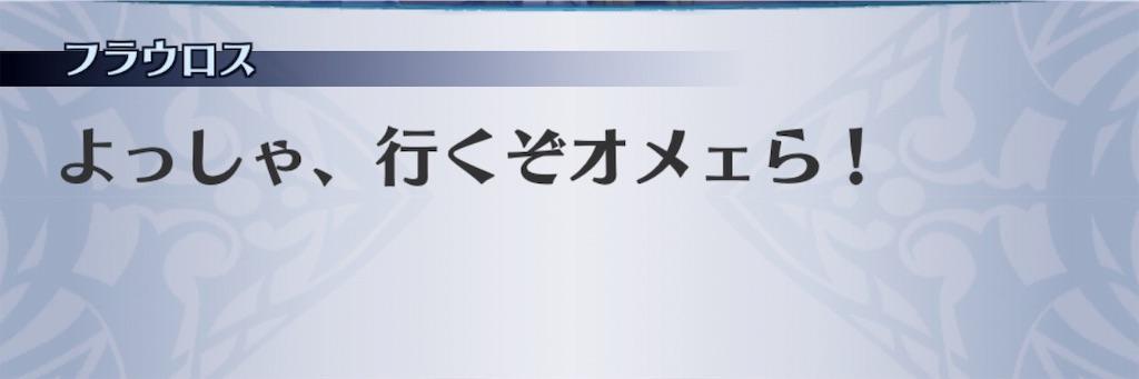 f:id:seisyuu:20190502033419j:plain