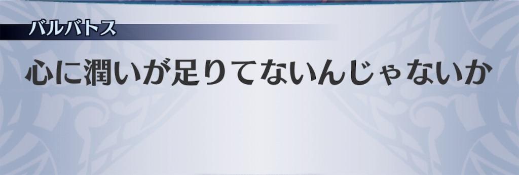 f:id:seisyuu:20190502033822j:plain
