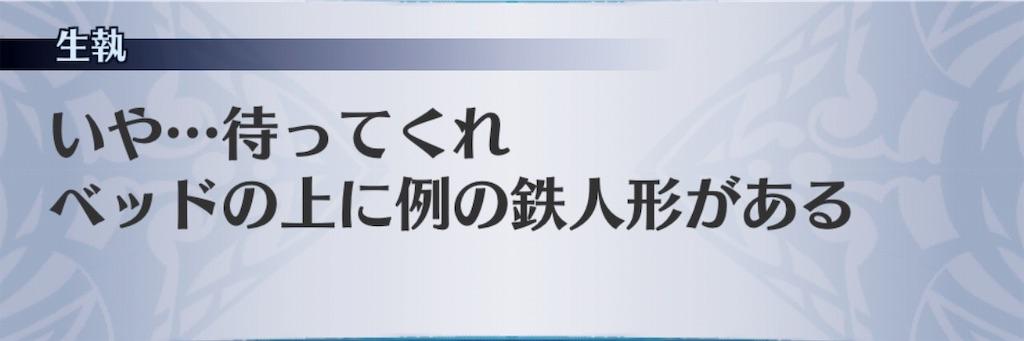 f:id:seisyuu:20190502033949j:plain