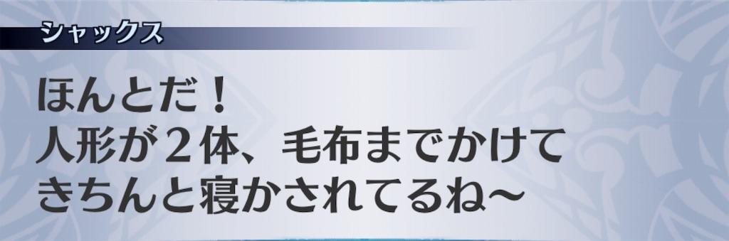 f:id:seisyuu:20190502033953j:plain