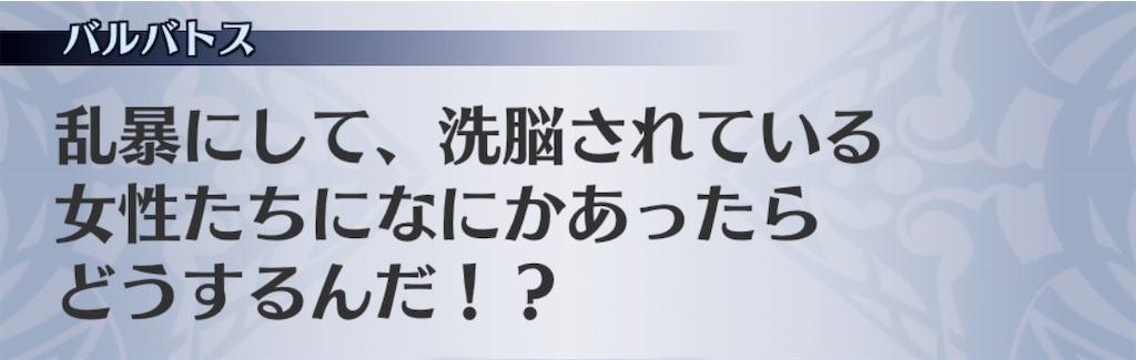 f:id:seisyuu:20190502034618j:plain