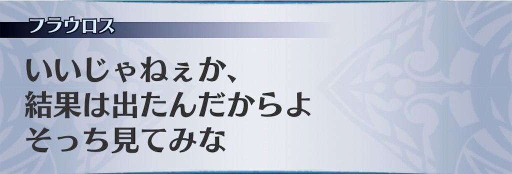 f:id:seisyuu:20190502034621j:plain