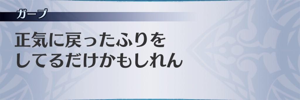 f:id:seisyuu:20190502095444j:plain