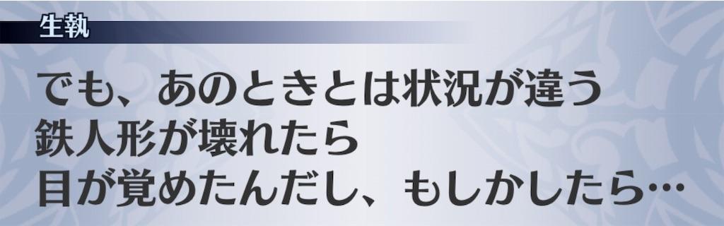 f:id:seisyuu:20190502095512j:plain