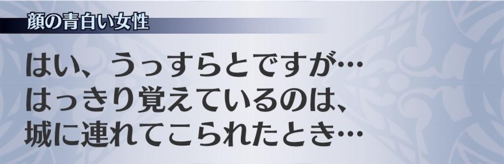 f:id:seisyuu:20190502095700j:plain
