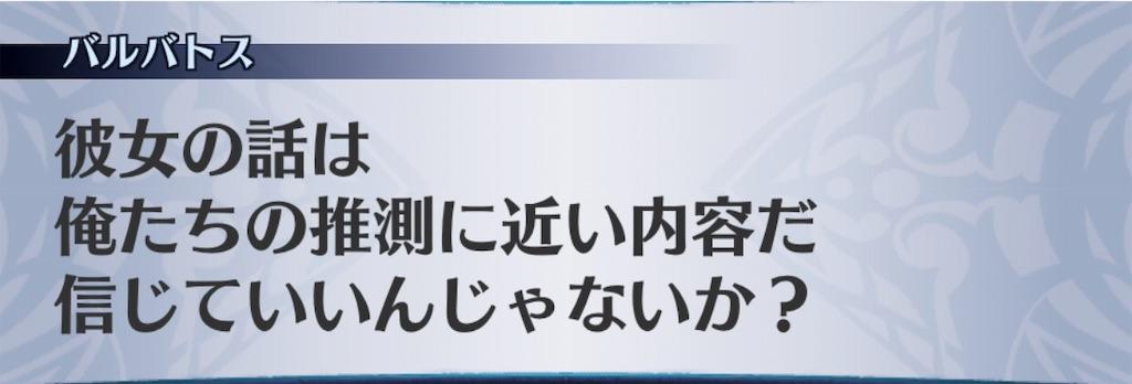 f:id:seisyuu:20190502095821j:plain