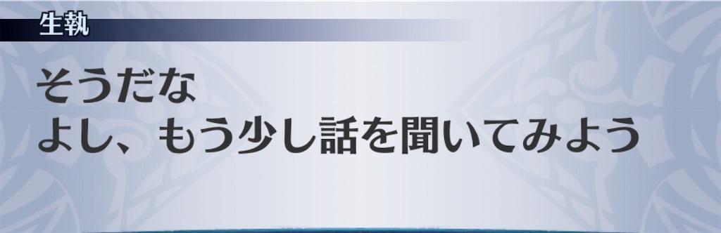 f:id:seisyuu:20190502095824j:plain