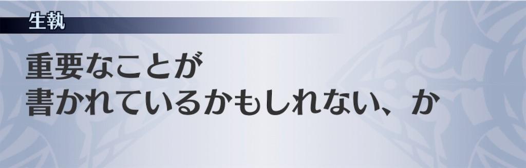 f:id:seisyuu:20190502095926j:plain