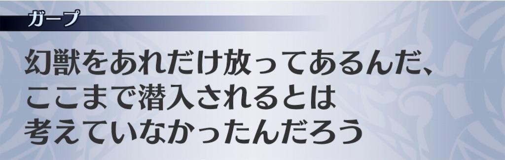 f:id:seisyuu:20190502100036j:plain