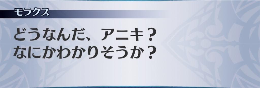 f:id:seisyuu:20190502100248j:plain