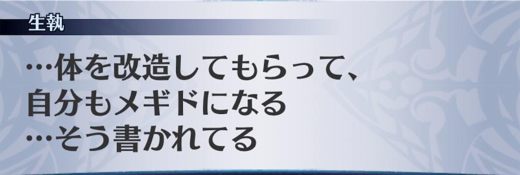 f:id:seisyuu:20190502100410j:plain