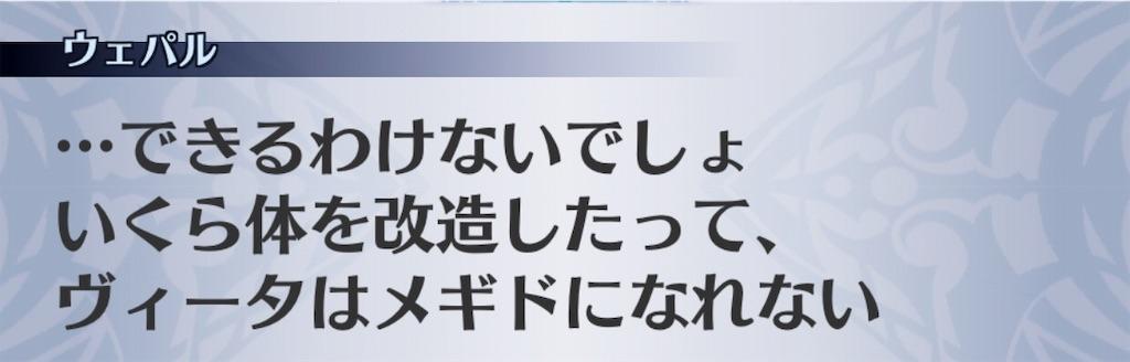 f:id:seisyuu:20190502100445j:plain