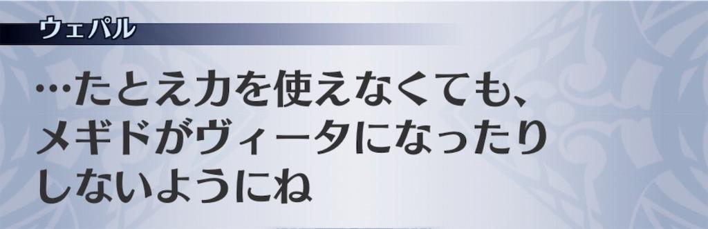 f:id:seisyuu:20190502100448j:plain