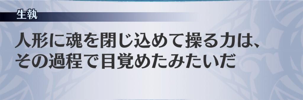 f:id:seisyuu:20190502100529j:plain