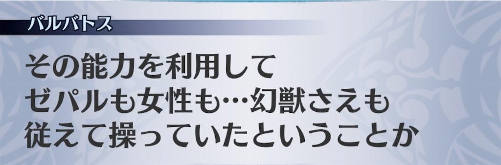 f:id:seisyuu:20190502100532j:plain