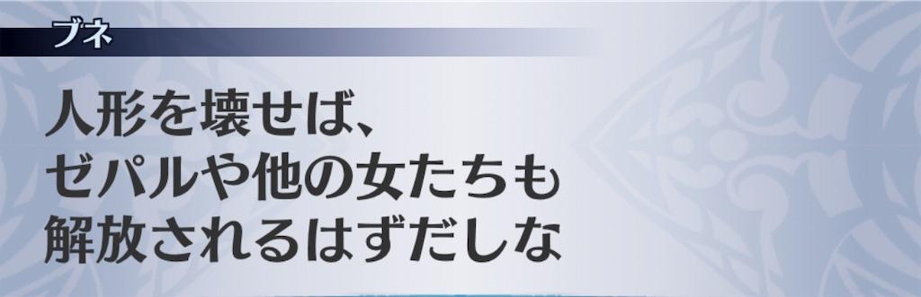 f:id:seisyuu:20190502100655j:plain