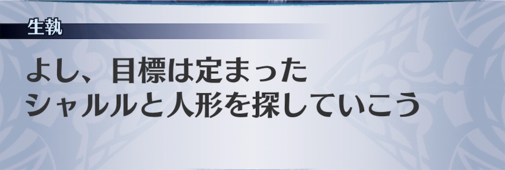 f:id:seisyuu:20190502100822j:plain