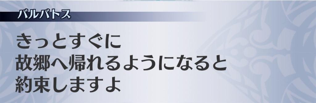 f:id:seisyuu:20190502100917j:plain