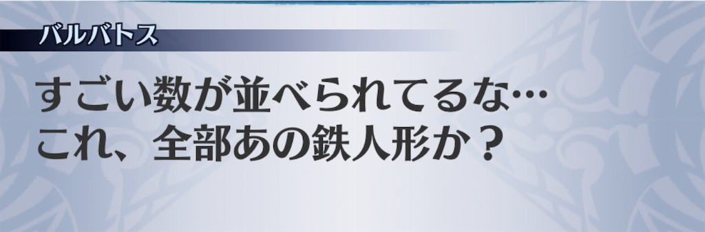 f:id:seisyuu:20190502101400j:plain