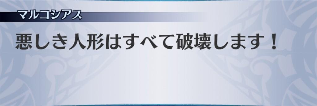 f:id:seisyuu:20190502101509j:plain