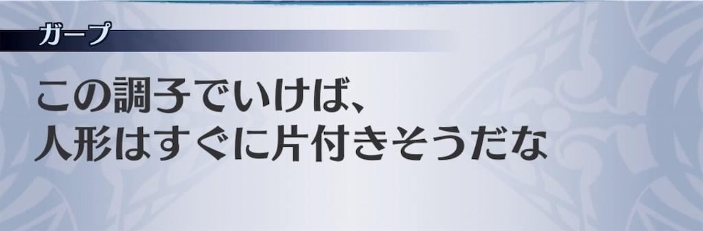 f:id:seisyuu:20190502101552j:plain