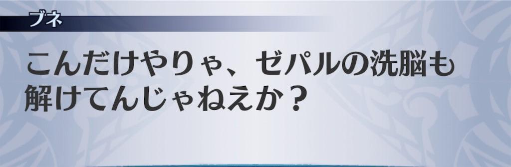 f:id:seisyuu:20190502101554j:plain